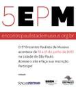 Logo 5 EPM