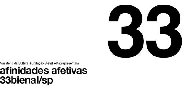 Dossiê: 33ª Bienal Internacional de São Paulo