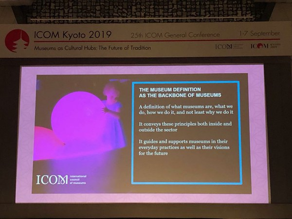 Defining the museum in the XXI Century: ICOM's role / Definindo o museu no século XXI: o papel do ICOM
