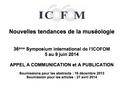 Simpósio do ICOFOM 2014 - inscrições abertas