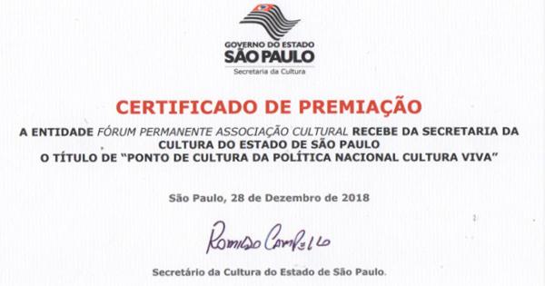 Fórum Permanente  agora é PONTO DE CULTURA e recebe prêmio pela trajetória  - MinC e Secretaria Estadual de Cultura de São Paulo