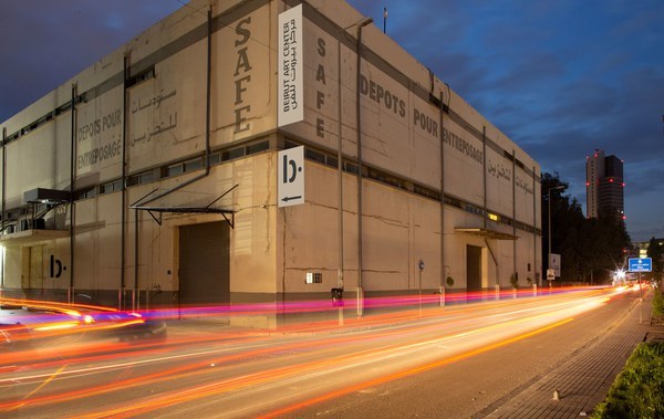 Beirut Art Center marks 10 years with new location, exhibition, and open call