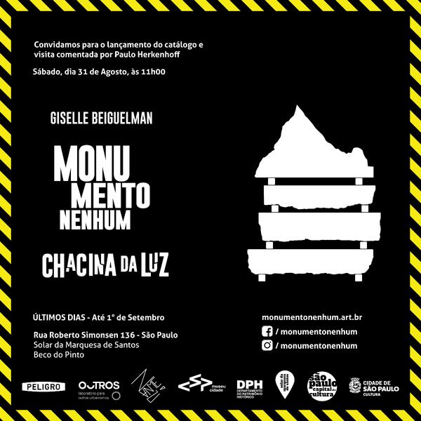 Lançamento do Catálogo | Monumento Nenhum e Chacina da Luz + Visita comentada c/ Paulo Herkenhoff - ÚLTIMOS DIAS!
