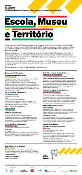 LANÇAMENTO: Programa Educativo Escola, Museu e Território, dias 30 e 31 de agosto, na Estação da Luz.