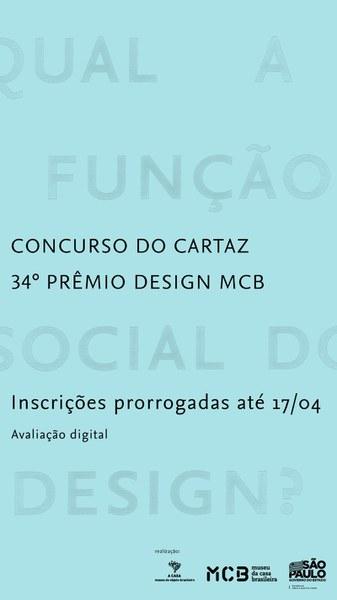 Concurso Museu da Casa Brasileira: Inscrições até sexta-feira, 17 de abril