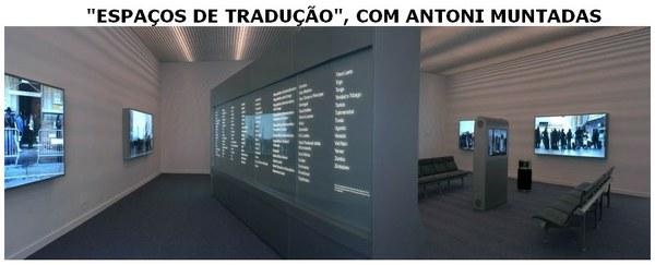 Museu de Arte da Pampulha promove palestra de Antoni Muntadas, 19 de agosto