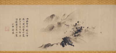 Eight Views of the Xiao and Xiang Rivers by Song Di