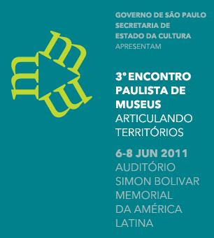 Fórum Permanente; museus de arte: entre o público e o privado